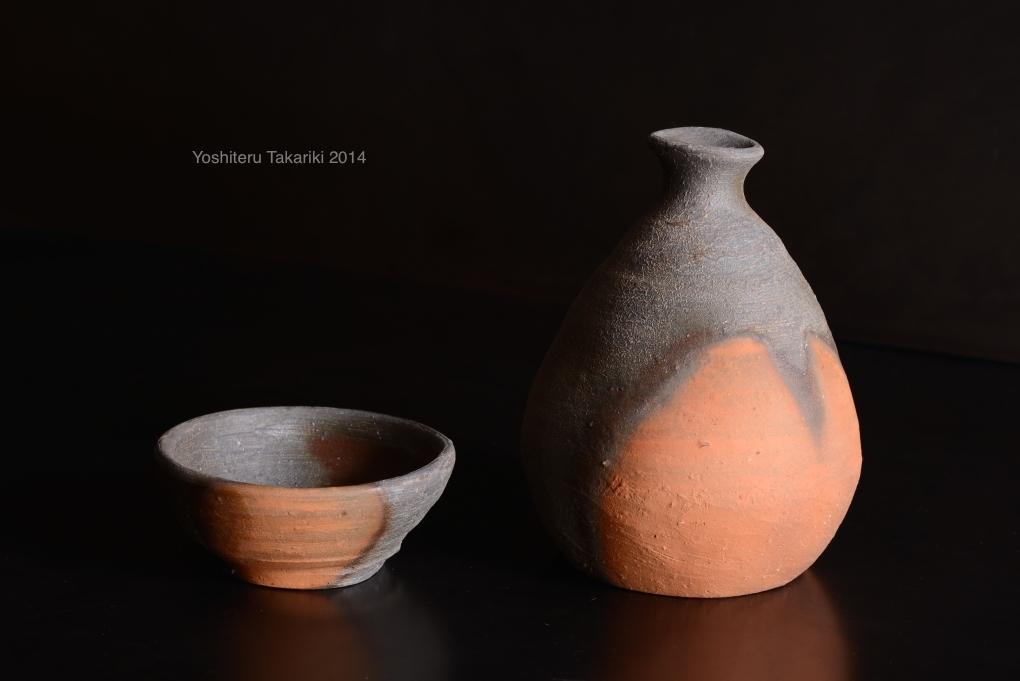 Bizen Guinomi & Tokkuri