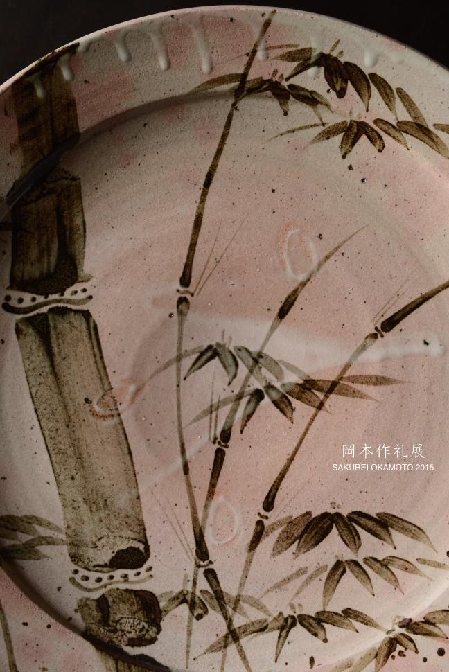 18896okamoto2015exDSC_0045